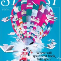 """On relationships: """"What we hold on to is fear, not love"""" ‒ Days Like This by Jeanette Winterson in Stylist Magazine"""